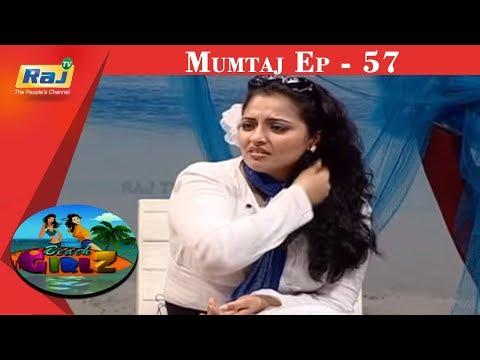 Beach Girlz with Mumtaj | Episode 57 | Bhavana | Kalyani | Beach Girlz Season 2 | Raj TV