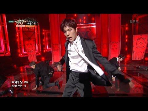 뮤직뱅크 Music Bank - 아름다워 - 몬스타엑스 (Beautiful - Monsta X)24