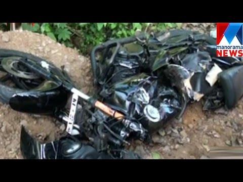 Two killed in bike accident at Kottayam Ponkunnam | Manorama News