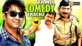 Tamil Non Stop Comedy Scenes Tamil Comedy  Movies Tamil Funny Scenes Latest Upload 2018