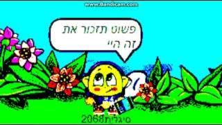 jennifer lopez ain t your mama מתורגם גרסת מיקמק