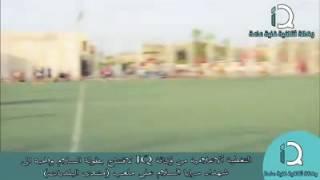 اقيمت منتدى البلديات بطولة سراية  السلام  بغداد