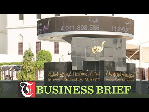 Omani-listed firms expect rise in net earnings