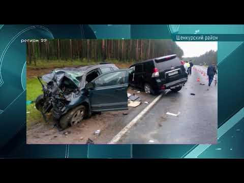 04.07.2018 В аварии в Шенкурском районе погибли 3 человека