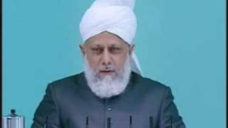 Friday Sermon: 11th June 2010 - Part 2 (Urdu)