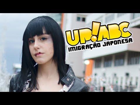 UP!ABC - IMIGRACAO JAPONESA 2018 - COSPLAY SHOWCASE + BONUS