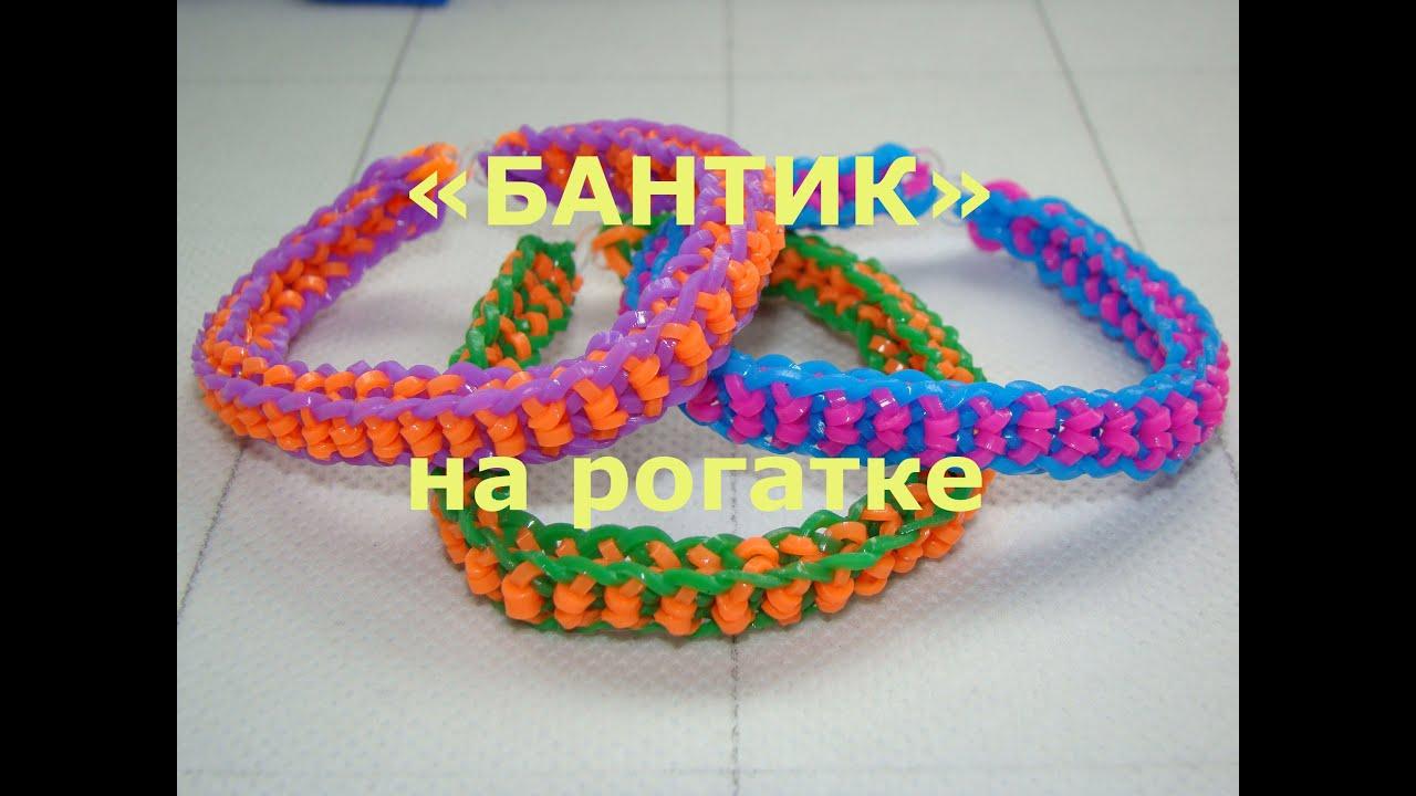 Плести браслеты из резинок с бантиками