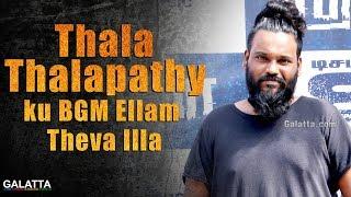 Vijay ku Kaththi, Ajith ku Billa - Music director Simon