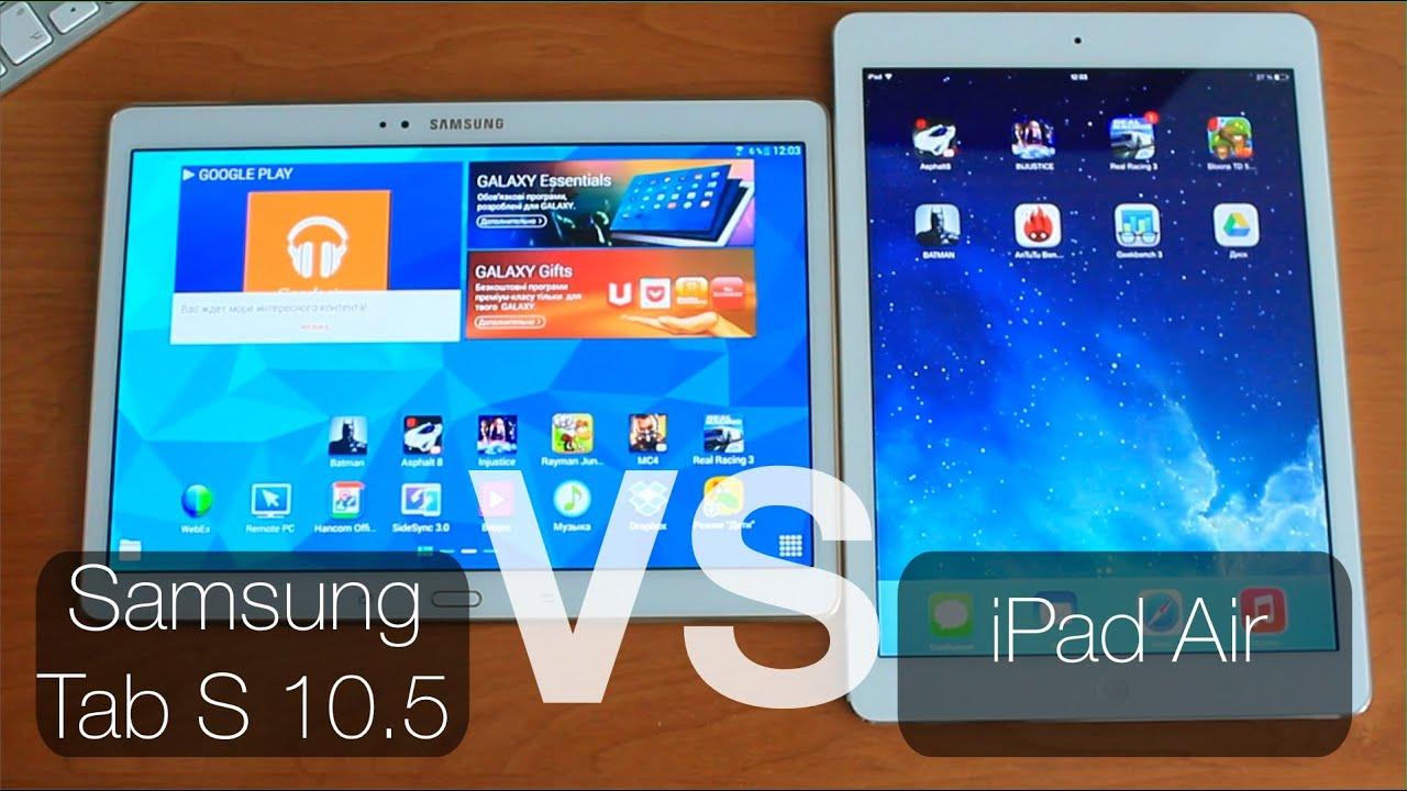 iPad Air vs Samsung Tab S 10.5 Рассуждение на тему