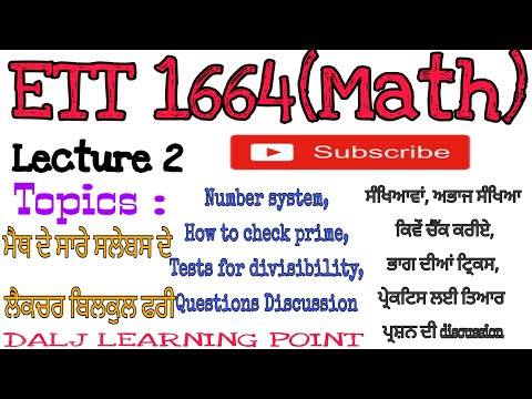 ETT 1664। Math। Lecture 2। (Topic 1)Number system। Practising Questions।