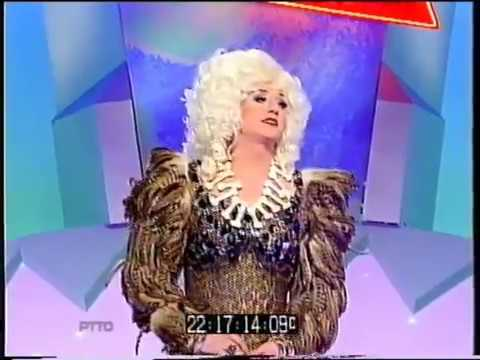Blankety Blank | Unseen Lily Savage Outtakes! Part 2 of 2 Episode 9 | BBC Rx 1998