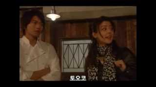 Fujii Mina- Hungry (2012) Ep 8 Part 3