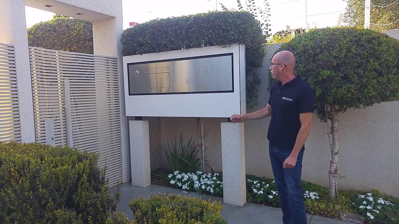 למעלה תיבת דואר לבית פרטי - תיבות דואר מעוצבות - YouTube DU-27