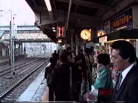 1990年 武蔵境駅-八王子駅 中央...