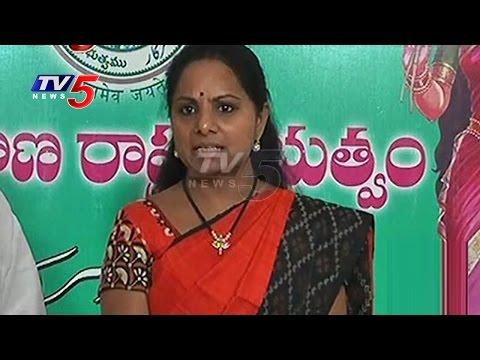 Ban ABN Andhra Jyothi Paper says MP Kavitha   TV5 News