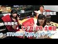 20170826 STU48のちりめんパーティー 市岡愛弓 岩田陽菜