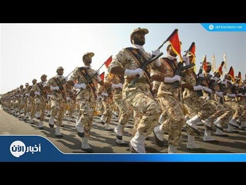 السعودية والبحرين تصنفان قاسم سليماني والحرس الثوري إرهابيين  - نشر قبل 3 ساعة