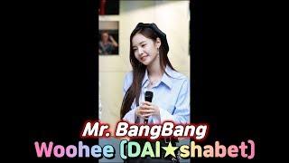 달샤벳(Dalshabet) 우희-Mr. BangBang [갤러리K 사진전&미니콘서트] 4K 직캠(fancam…