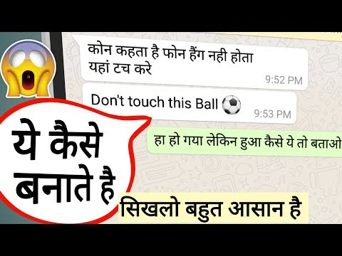 How To Make Whatsapp Hang Message Easily By Android || By Technical Boss