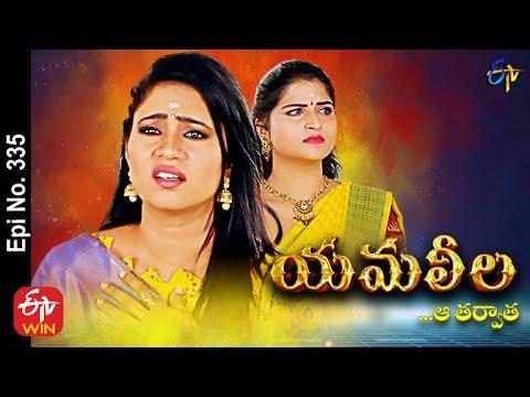 Yamaleela | 15th October 2021 | Full Episode No 335 | ETV Telugu