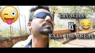 Kavacha Vs Raja The Great Spoof |Kannada Movie Trailer |Comedy Gopal |Shivarajkumar | Ft. Sai Jaduja