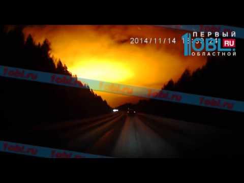 Загадочный взрыв в небе над Уралом сняли на видео