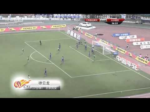 Jiangsu Shuntian vs Beijing Guo'an (2-3)
