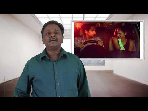 Aval Movie Review - Siddharth - Tamil Talkies