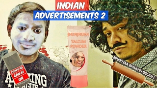 FUNNY INDIAN ADVERTISEMENTS l Part 2 l The Baigan Vines