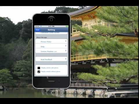 World News App - Utility App developed by Octal IT Solutions