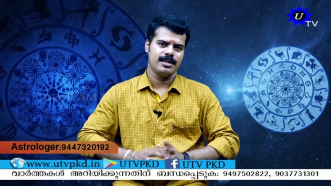 Uthradam Nakshatra Male Characteristics In Tamil Language