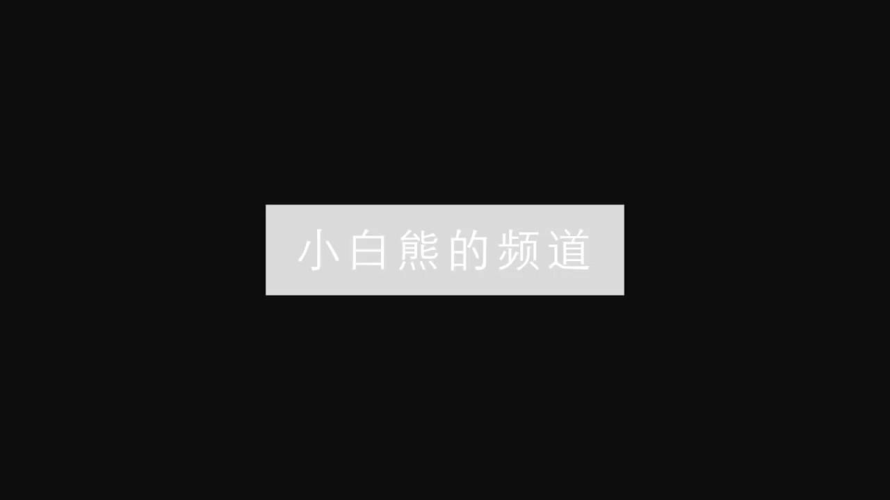 忍笑大挑战 TOP 10