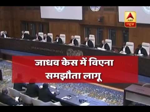 #KulbhushanJadhav Case: Everything you want to know about ICJ's verdict