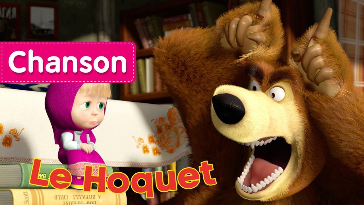 Le Hoquet Hips (Le Hoquet) Nouvelle