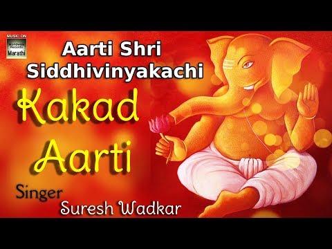kakad-aarti-|-aarti-shri-siddhivinayakachi-|-suresh-wadkar-|-ganpati-special-2019