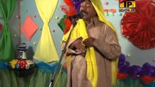 Manzoor Kirloo - Saraiki Funny Drama - Part 4 - Official Video