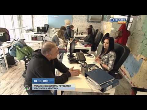 Российские туроператоры поставили крест на Украине