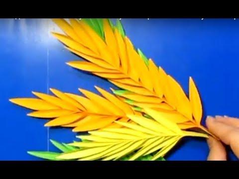 Как Делать Яркие Осенние Листья из Бумаги Легко Дома Своими руками Осенние Поделки DIY