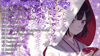 【1-Hour】 Best Japanese Love Song 2020 ♥ ~ Beautiful & Relaxing