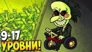 Я ХОЧУ СЫГРАТЬ С ТОБОЙ В ТРОЛЛФЕЙС! ► Troll Face Quest Horror #2 Прохождение