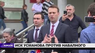 """""""Димона"""" велено стереть / Новости"""