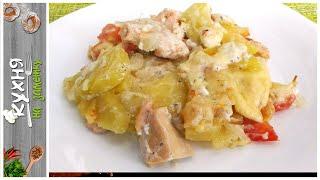 ГОРБУША, запеченная с овощами в духовке | Сочная и ароматная