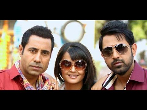 Punjabi Movies 2017 |  Gippy Grewal | Amrinder Gill | Binnu Dhillon