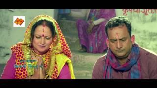 """LATEST UTTARAKHANDI FILM """"GOPI BHINA"""" OFFICIAL TITLE TRACK """"HAMRA UTTARAKHAND MAI"""" PAWANDEEP RAJAN"""
