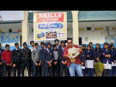 Masti Campus Di ll Guru Nanak Dev Public School, Jiwan wala { Faridkot } ll Garv Punjab ll 2018