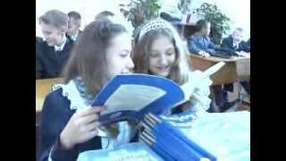День знаний в 9 школе