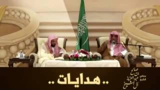 الاخلاص رائعة وبكاء العلامة الاصولى / صالح ال الشيخ