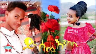 Download Lagu New EritreanBilen Music 2019 *YNA SELFA ENKELI* by Robel Habtemaryam (Official Video Music) mp3