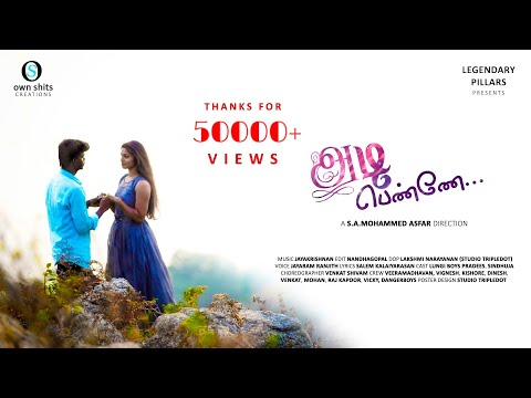 Adi Penne - Tamil Album Song | Own Shits | Full Video Song