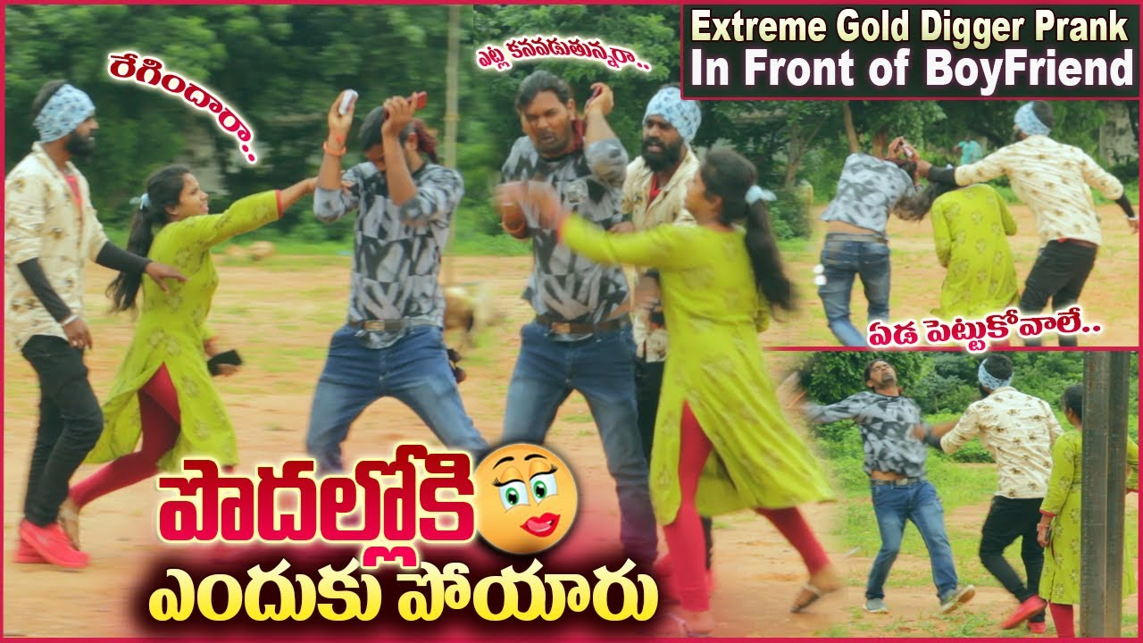 Extreme Gold Digger in front of Boyfriend | Pranks In Telugu | #tag Entertainments